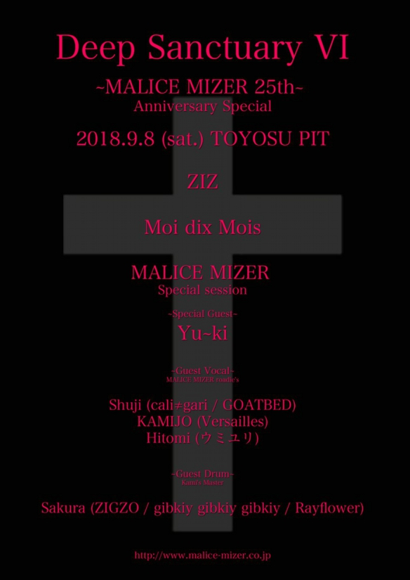 Malice Mizer - Page 2 DQG0ouUV4AEoi7U