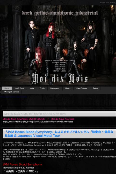 Discography of Moi dix Mois Official Site